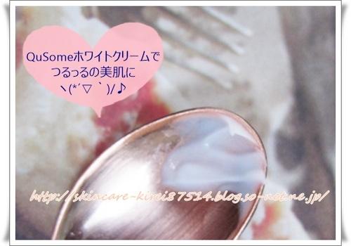 ビーグレン ホワイトクリーム.JPG
