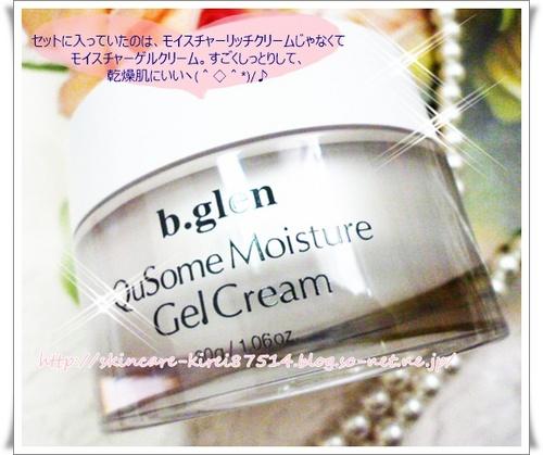 b.glen(ビーグレン)の効果.JPG